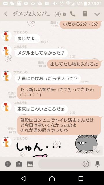 f:id:tumamimi:20171221034029j:plain