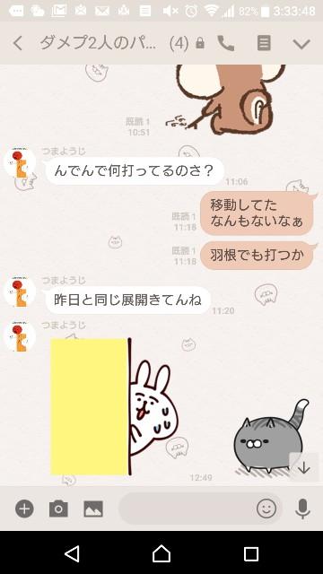 f:id:tumamimi:20171221034038j:plain