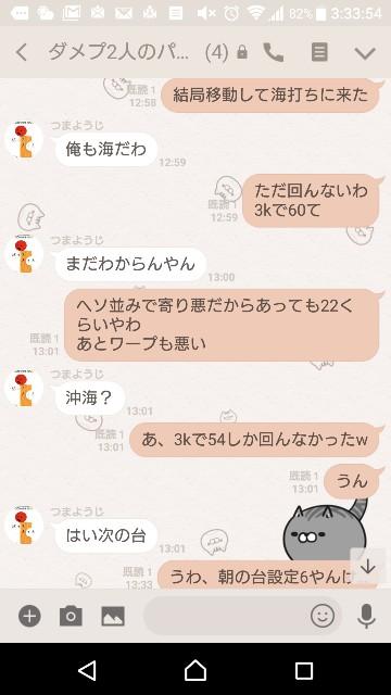 f:id:tumamimi:20171221034043j:plain