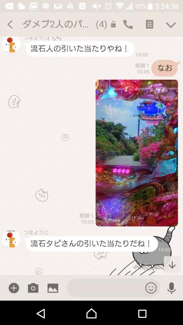 f:id:tumamimi:20171221034106j:plain
