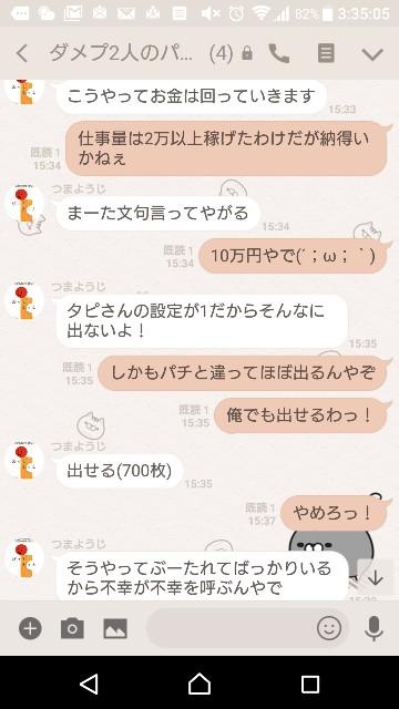 f:id:tumamimi:20171221034118j:plain