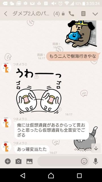 f:id:tumamimi:20171221034134j:plain