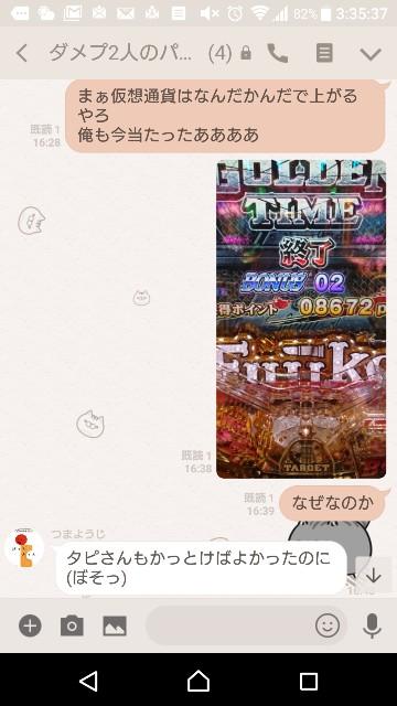 f:id:tumamimi:20171221034142j:plain