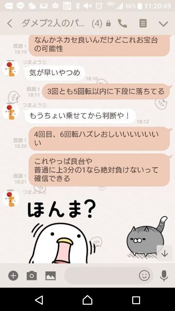 f:id:tumamimi:20171223112330j:plain