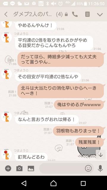 f:id:tumamimi:20171223112834j:plain