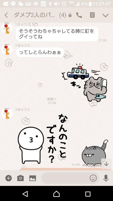 f:id:tumamimi:20171223112841j:plain