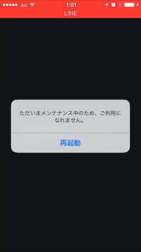 f:id:tumamimi:20171224010949p:image