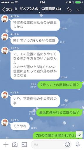 f:id:tumamimi:20171224011745p:image