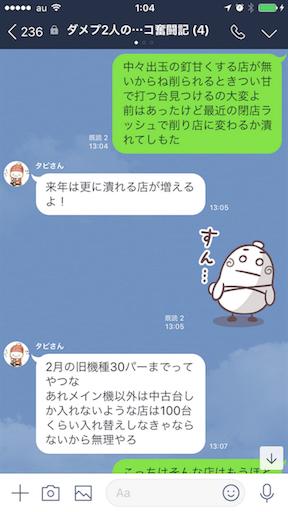 f:id:tumamimi:20171228010706p:image