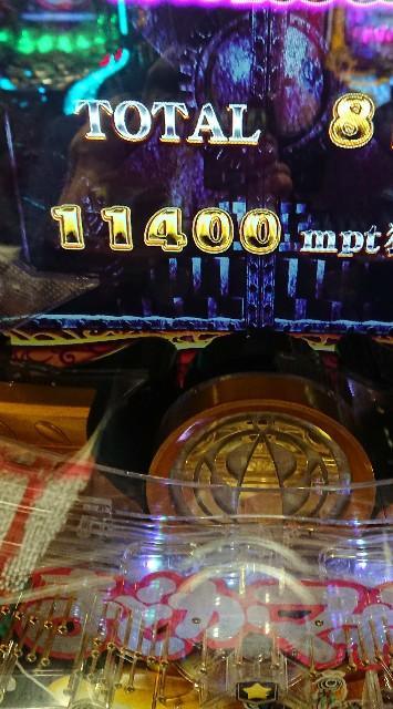 f:id:tumamimi:20171229122757j:plain