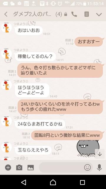f:id:tumamimi:20171229123353j:plain