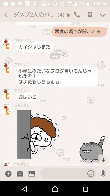 f:id:tumamimi:20171229123358j:plain