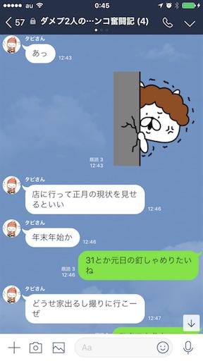 f:id:tumamimi:20171230004847p:image