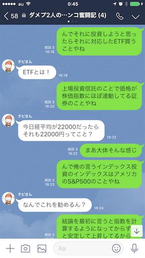f:id:tumamimi:20171230004932p:image