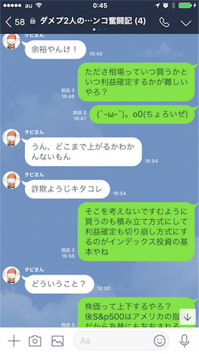 f:id:tumamimi:20171230004953p:image