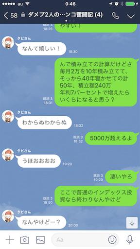 f:id:tumamimi:20171230005104p:image