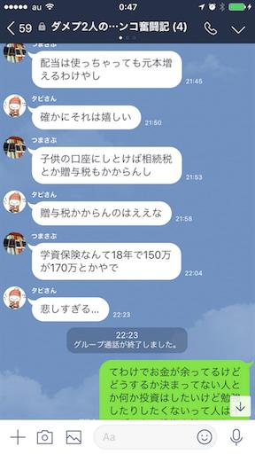 f:id:tumamimi:20171230005120p:image