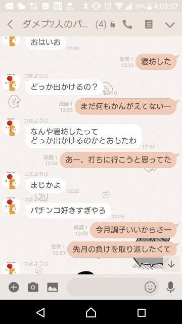f:id:tumamimi:20171231040535j:plain