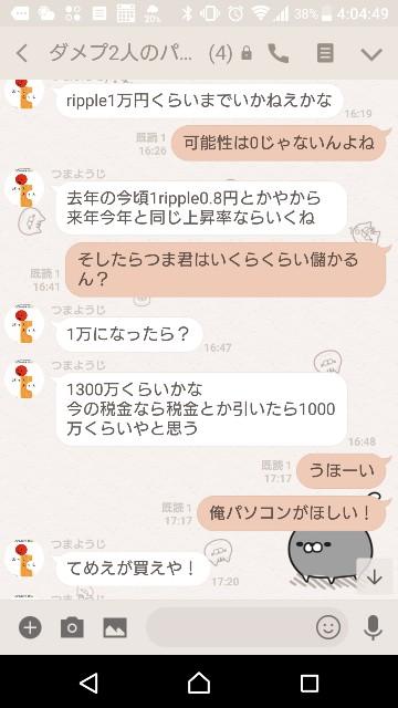 f:id:tumamimi:20171231040552j:plain