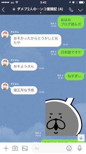 f:id:tumamimi:20180101034455p:image