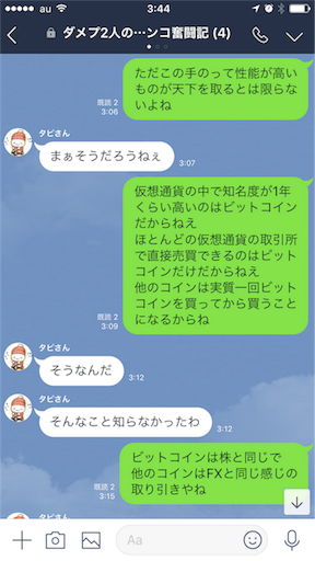 f:id:tumamimi:20180101034745p:image