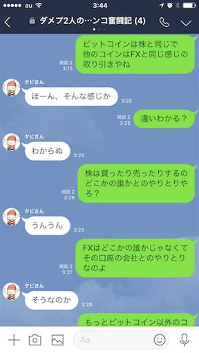 f:id:tumamimi:20180101034747p:image