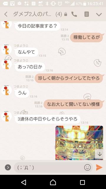 f:id:tumamimi:20180108162739j:plain