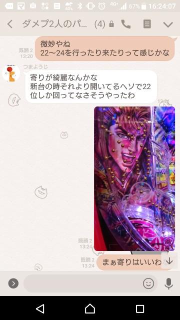 f:id:tumamimi:20180108162749j:plain
