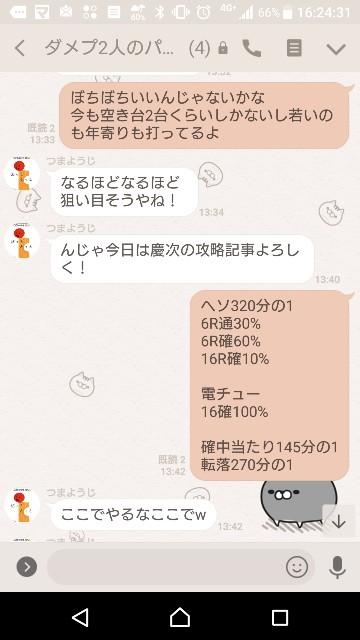 f:id:tumamimi:20180108162802j:plain