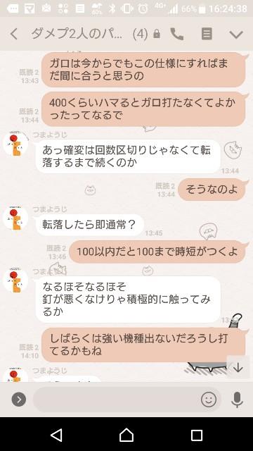 f:id:tumamimi:20180108162805j:plain