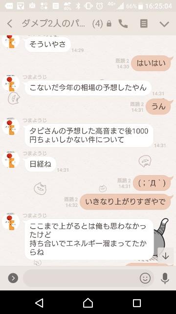 f:id:tumamimi:20180108162811j:plain