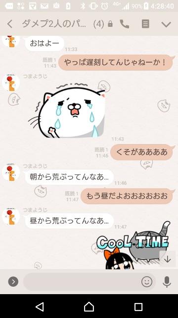 f:id:tumamimi:20180110043212j:plain
