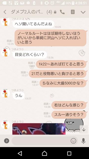 f:id:tumamimi:20180110043225j:plain
