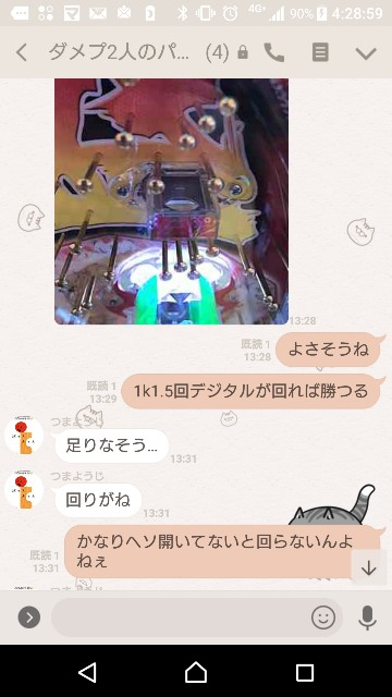 f:id:tumamimi:20180110043228j:plain