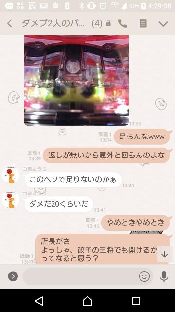 f:id:tumamimi:20180110043232j:plain