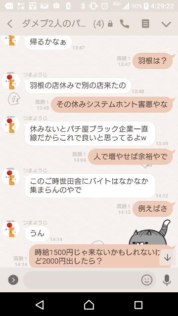 f:id:tumamimi:20180110043236j:plain