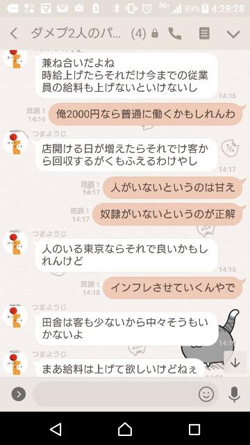 f:id:tumamimi:20180110043240j:plain