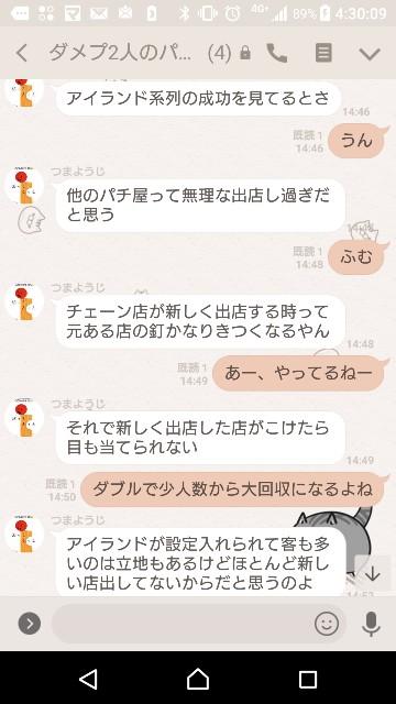 f:id:tumamimi:20180110043250j:plain