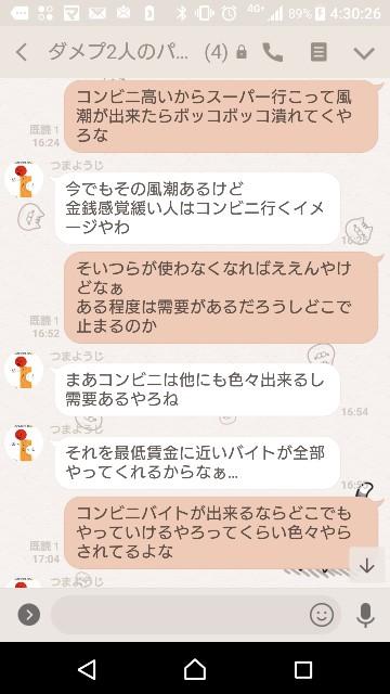 f:id:tumamimi:20180110043257j:plain