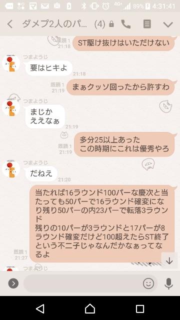 f:id:tumamimi:20180110043306j:plain