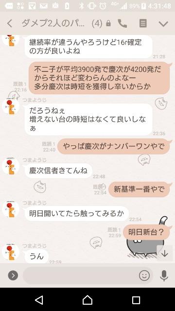f:id:tumamimi:20180110043308j:plain