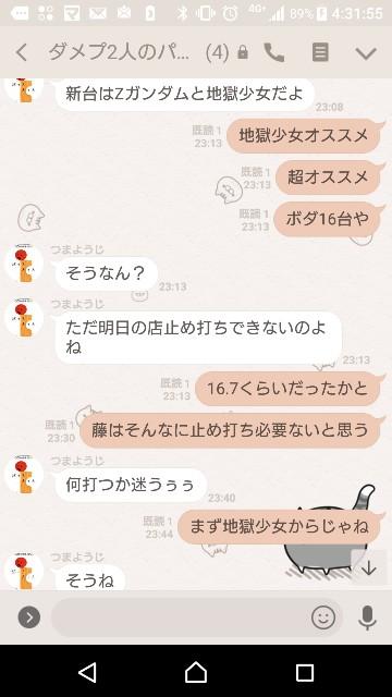f:id:tumamimi:20180110043311j:plain