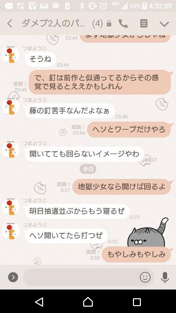 f:id:tumamimi:20180110043313j:plain