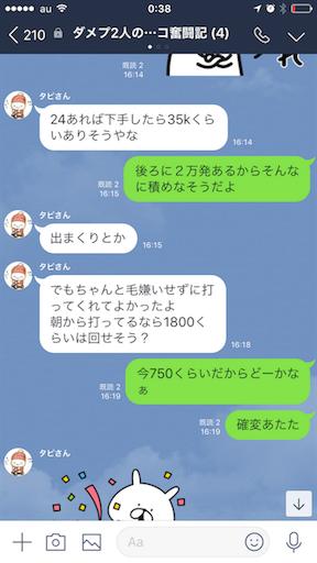 f:id:tumamimi:20180111004022p:image