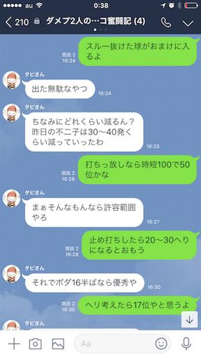 f:id:tumamimi:20180111004039p:image
