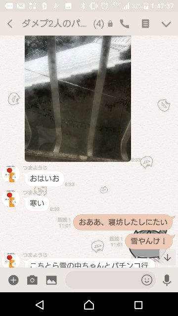 f:id:tumamimi:20180112015646j:plain