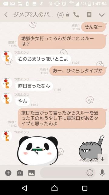 f:id:tumamimi:20180112015704j:plain