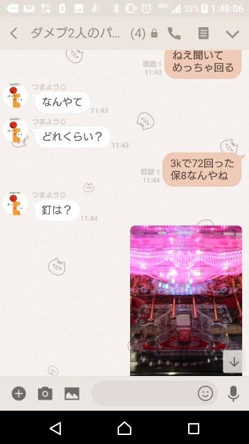 f:id:tumamimi:20180112015710j:plain