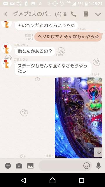 f:id:tumamimi:20180112015718j:plain