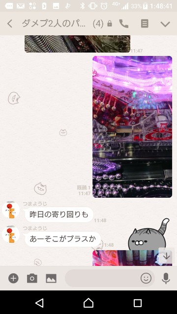 f:id:tumamimi:20180112015731j:plain